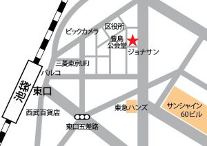 池袋 レンタルスタジオ ルピナス は 池袋駅 東口 より 徒歩5ふんにあります