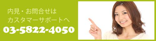 東京都 池袋 東口 レンタルスタジオ 「ルピナス」の 料金 お問合せ